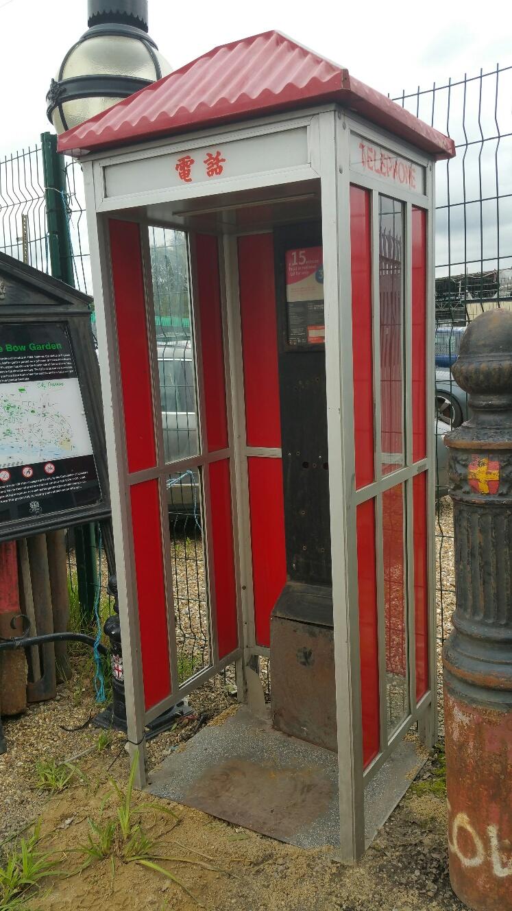 Chinese Telephone Box